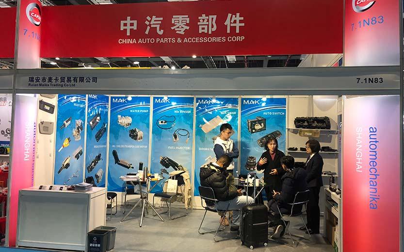 2019 Automechnika Shanghai